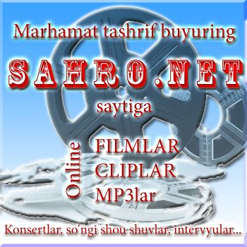 Sardor Rahimxon / Сардор Рахимхон