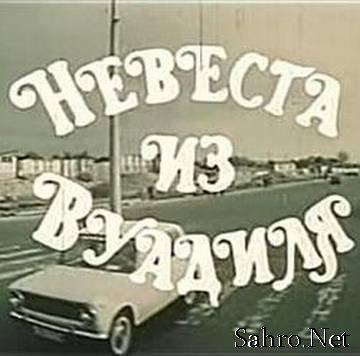 Трудности перевода видео КиноПоиск