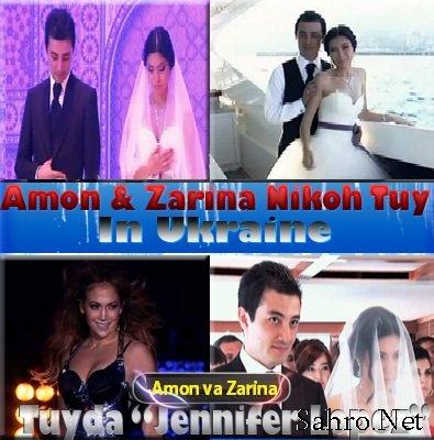 Zarina Nizomiddinova Nikoh Toyi