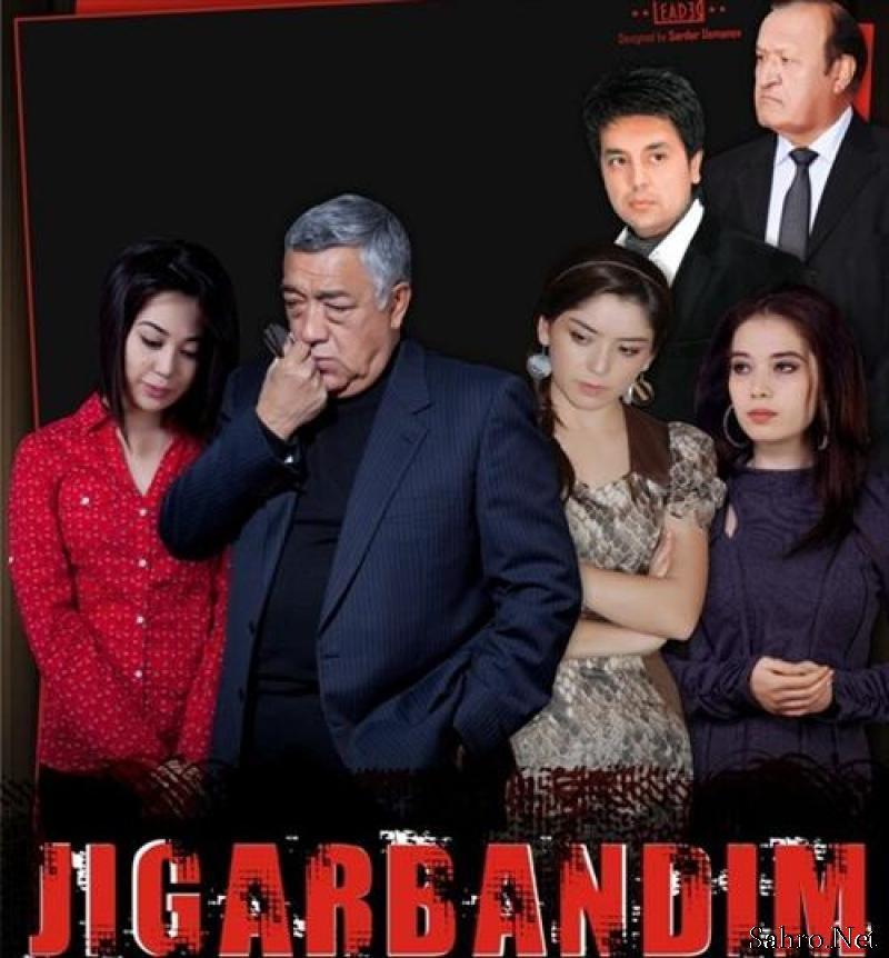 Узбек Кино Бахор Кайтмайди