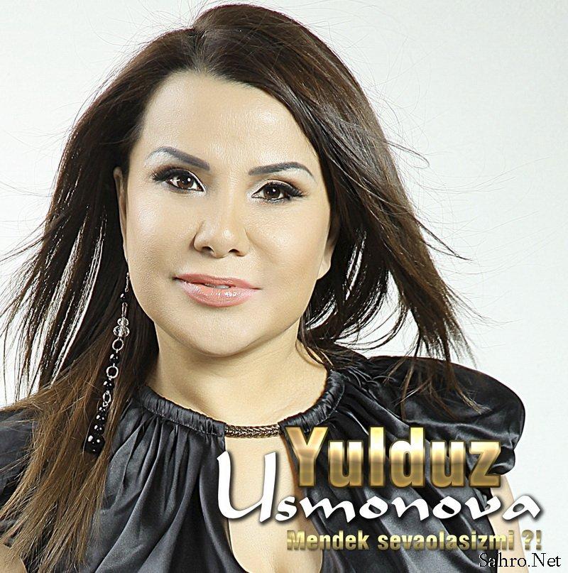 Узбекские клипы юлдуз усманова смотреть 14 фотография