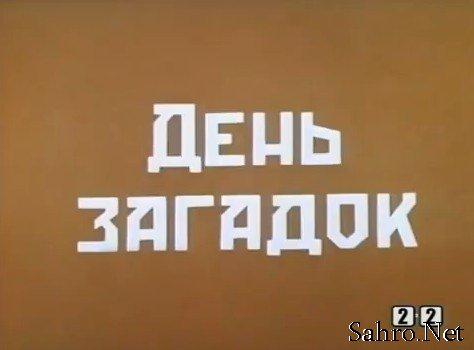 Смотреть онлайн узбекские фильмы на