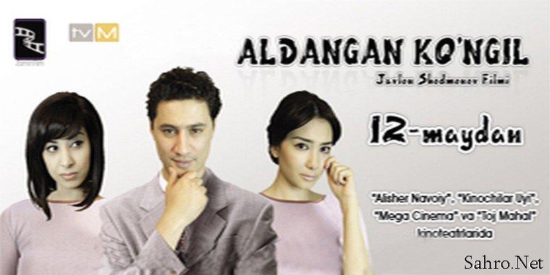 узбекские фильмы 2013 фарзандим 2