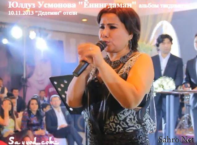 Xind. u043eu0442u0437u044bu0432u043eu0432. uzbek. kino.
