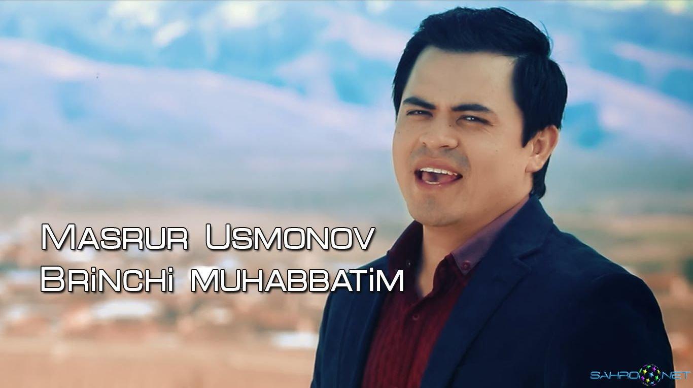 MASRUR USMONOV ONA MP3 СКАЧАТЬ БЕСПЛАТНО