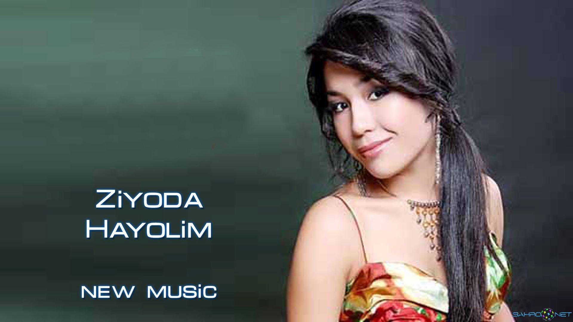 скачат узбекский супер музики социальной защиты населения