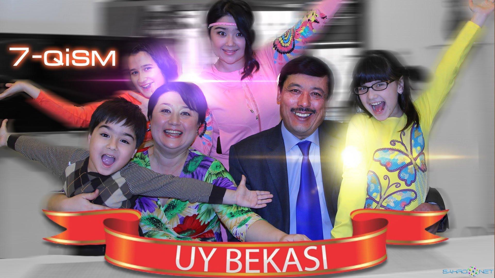 Узбекча кизлар еротикаси 19 фотография