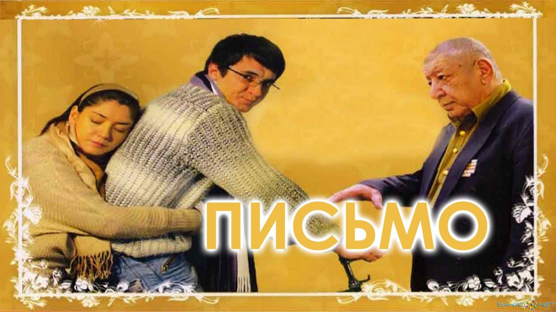 Узбекские фильмы на Русском языке онлайн)