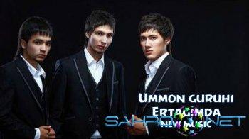 Ummon guruhi - Ertagimda (new music)