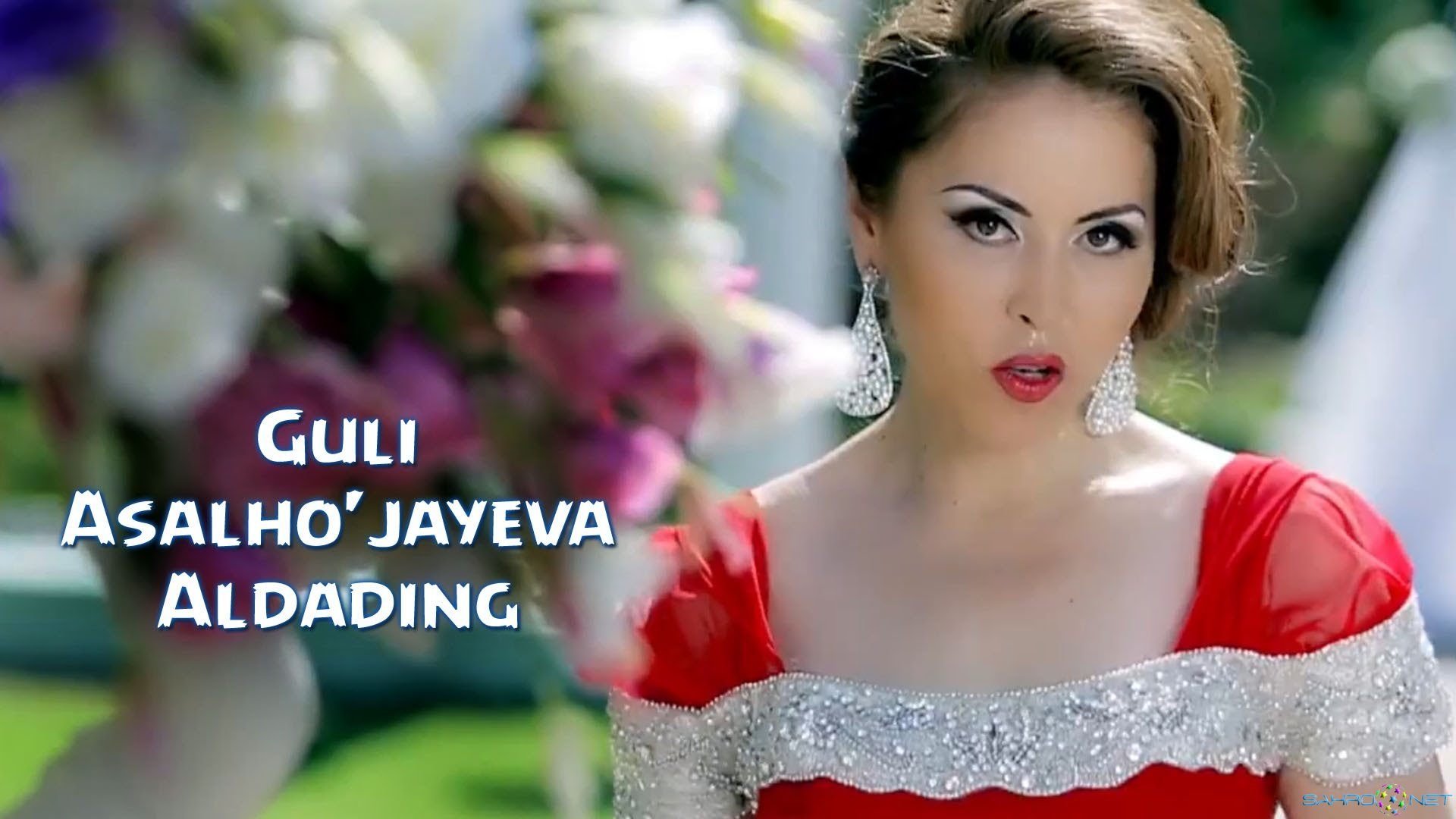 GULI ASALXO JAYEVA MP3 СКАЧАТЬ БЕСПЛАТНО