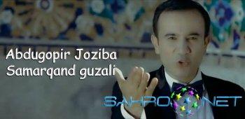 joziba guruhi samarqand guzali mp3