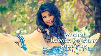 Mohim - Ovvora bo'lasan (new music)