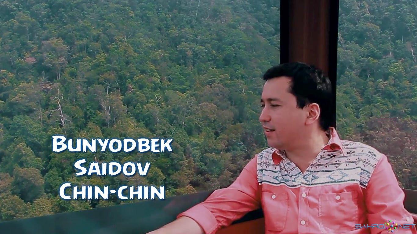 Опа Сингиллар 2 Фасли Кино
