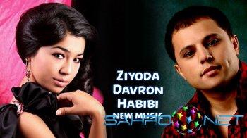 Ziyoda & Davron Ergashev - Habibi (new music)