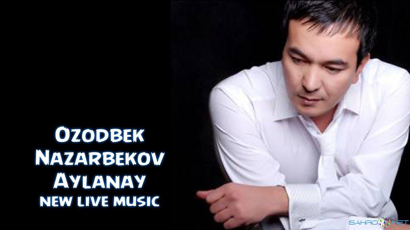 Озодбек назарбеков 2016 мр3 нима килай