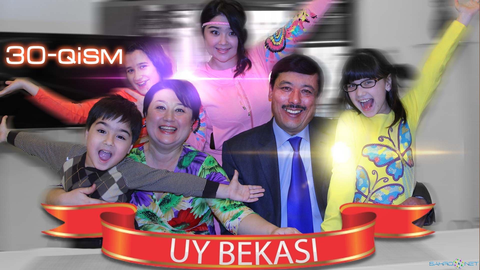 Секыс с дочками 5 фотография
