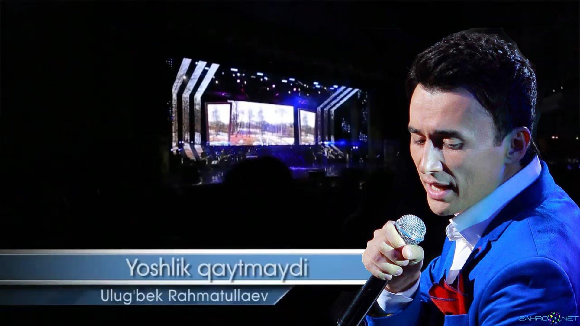 ulugbek rahmatullayev yoshlik qaytmaydi konsert