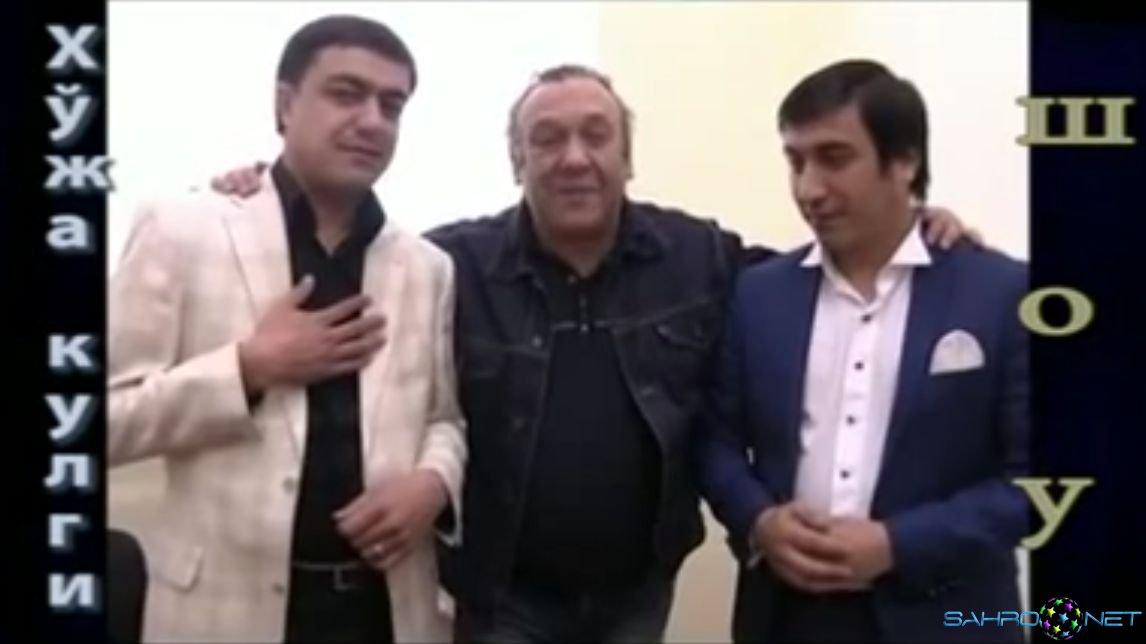 Rustam Huja va Ulugbek Nosirov - Ko'nsert dasturi 2013