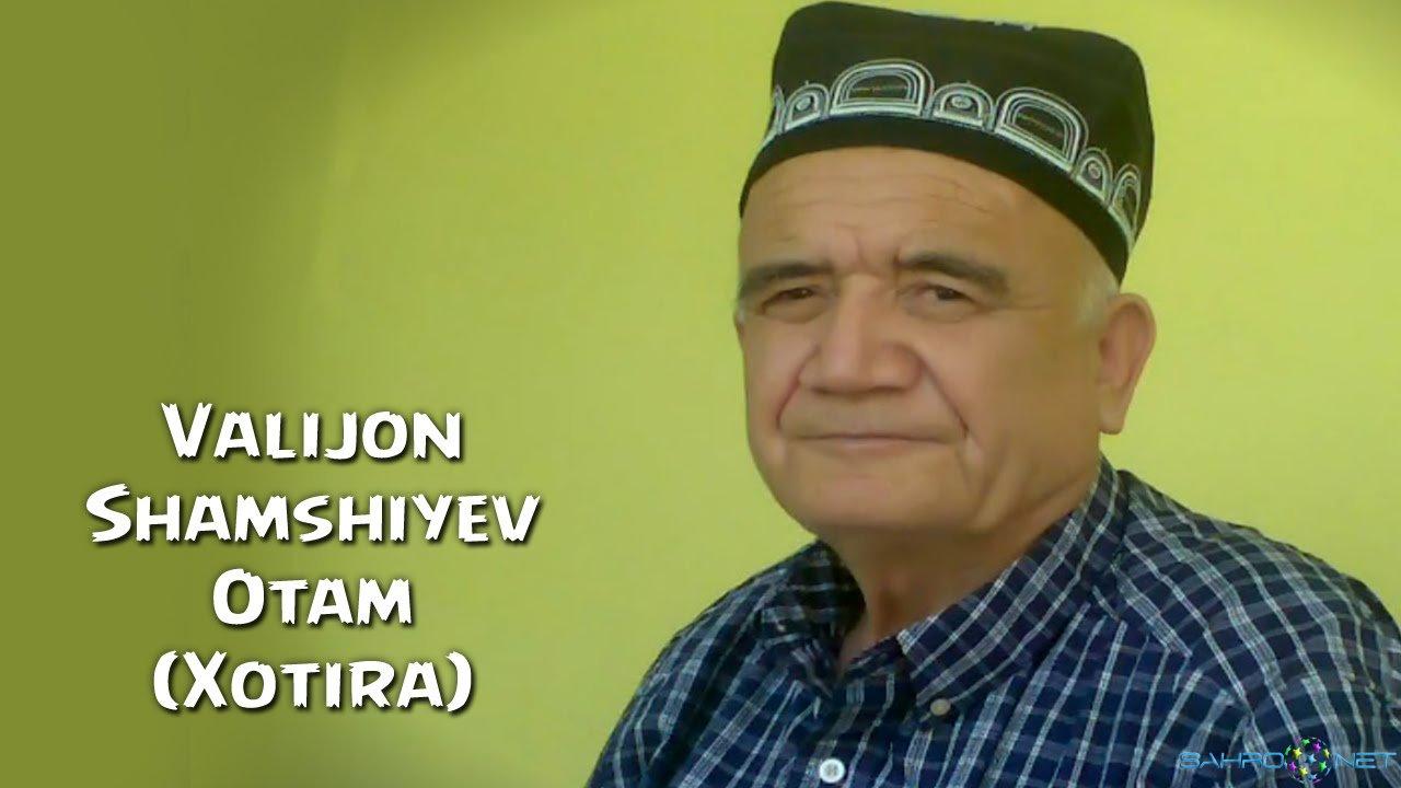 Valijon Shamshiyev - Otam (Xotira klip) Yangi U`zbek Klip 2015