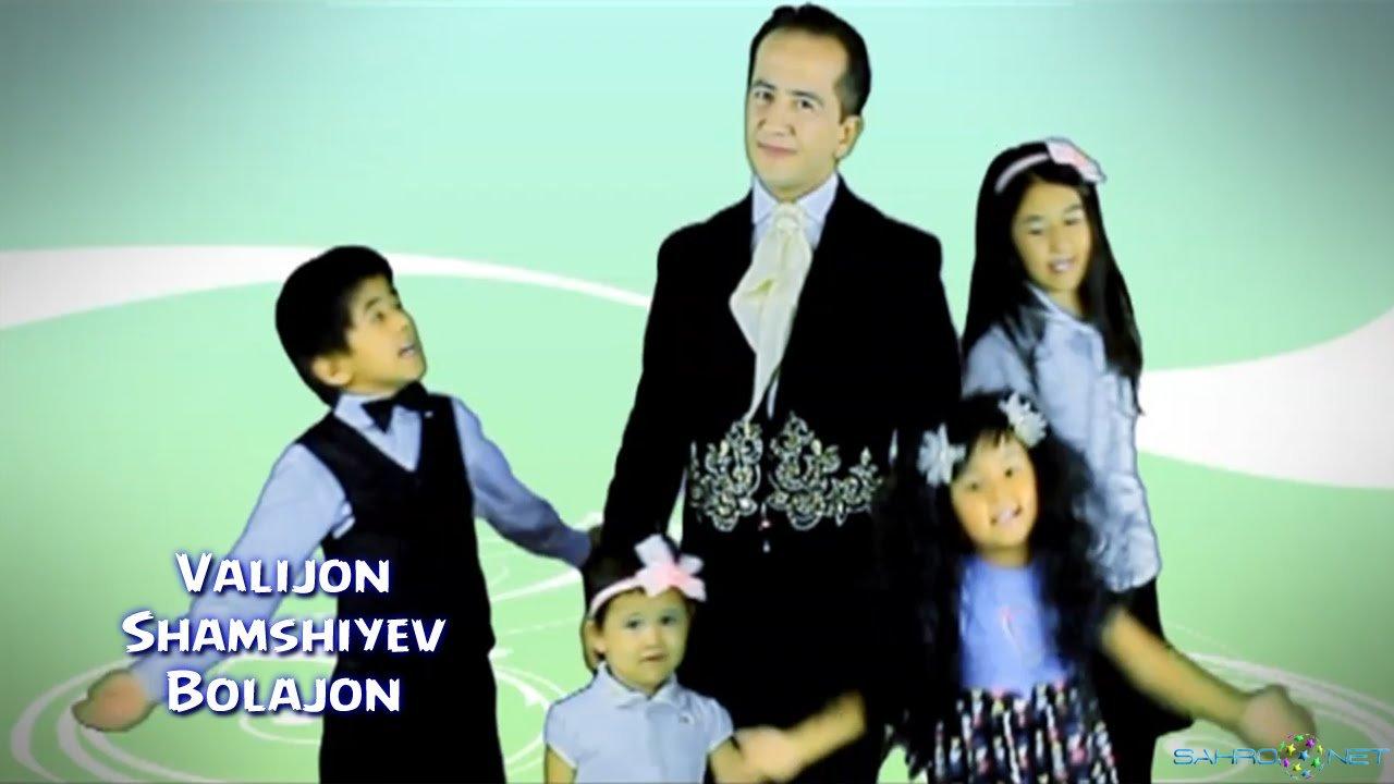 Valijon Shamshiyev - Bolajon Yangi O`zbek Klip 2015