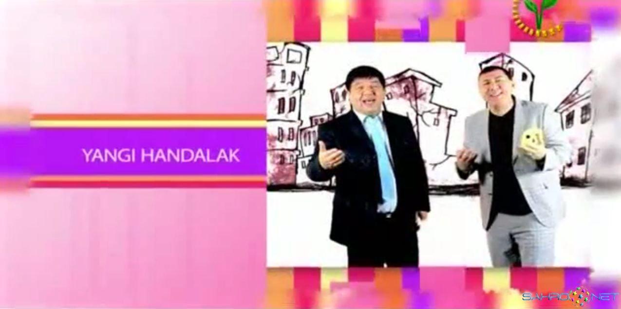 Хандалак / Handalak 2015 - Yangi Yil Soni Узбек Комедия