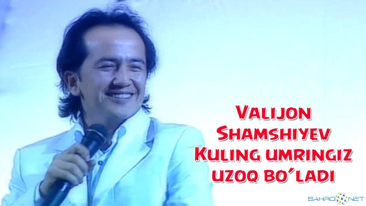 Valijon Shamshiyev - Kuling umringiz uzoq bo'ladi Янги Узбек Комедия