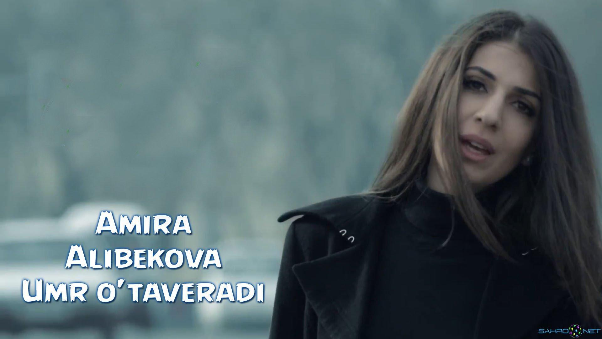 Amira Alibekova - Umr o'taveradi Янги УзбеК Клип 2015