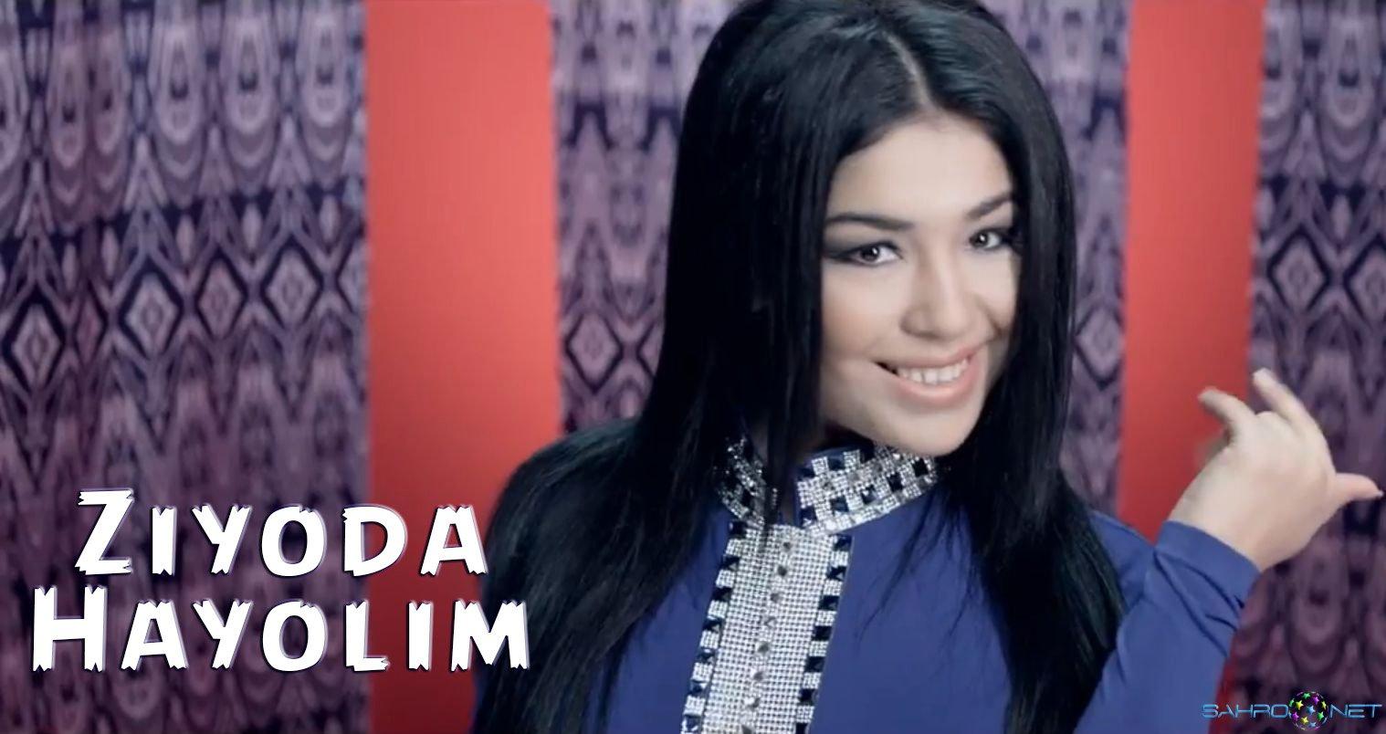Ziyoda 2015 - Hayolim Янги Узбек Клип 2015