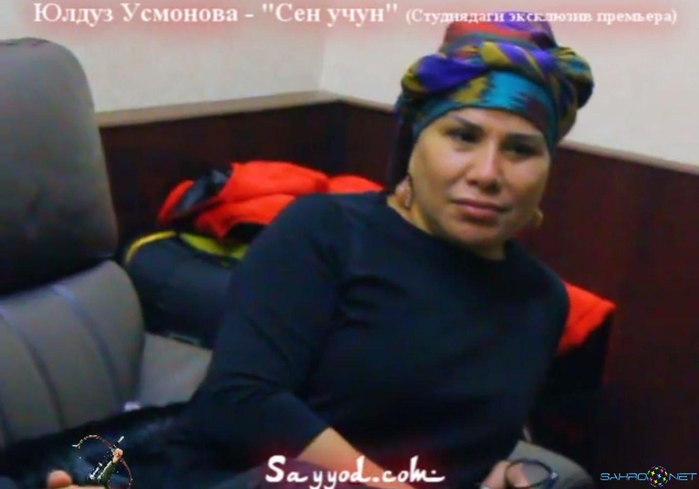 Yulduz Usmonova 2015 - Sen uchun (Studiyada) Видео 2015