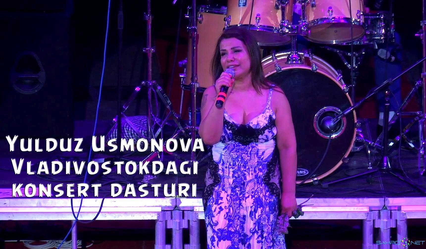 Yulduz Usmonova - Vladivostokdagi konsert dasturi 2014