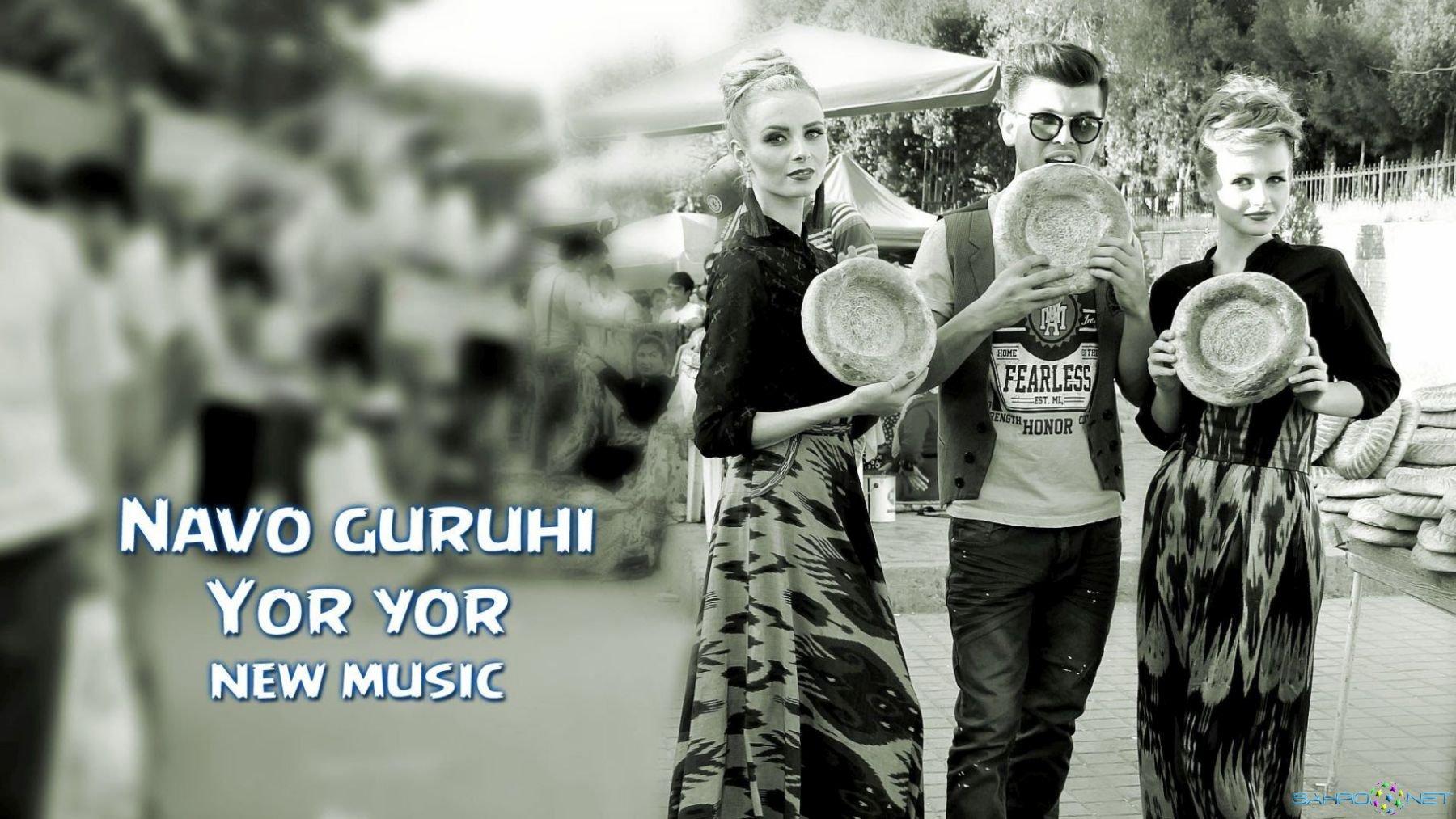 Navo guruhi 20415 - Yor yor Скачать Узб MP3 бесплатно