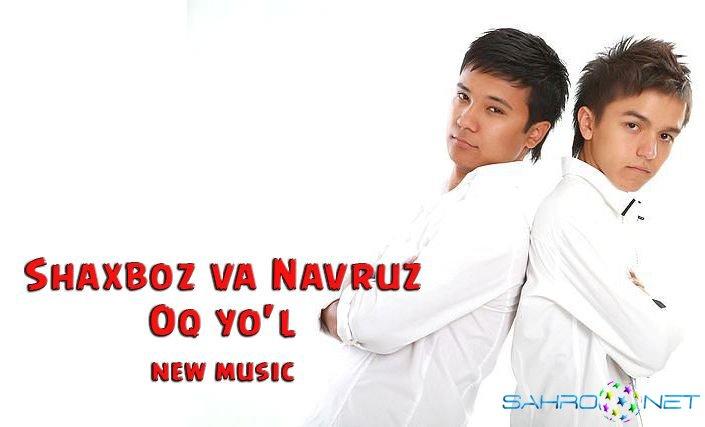 Shaxboz & Navruz - Oq yo'l 2015