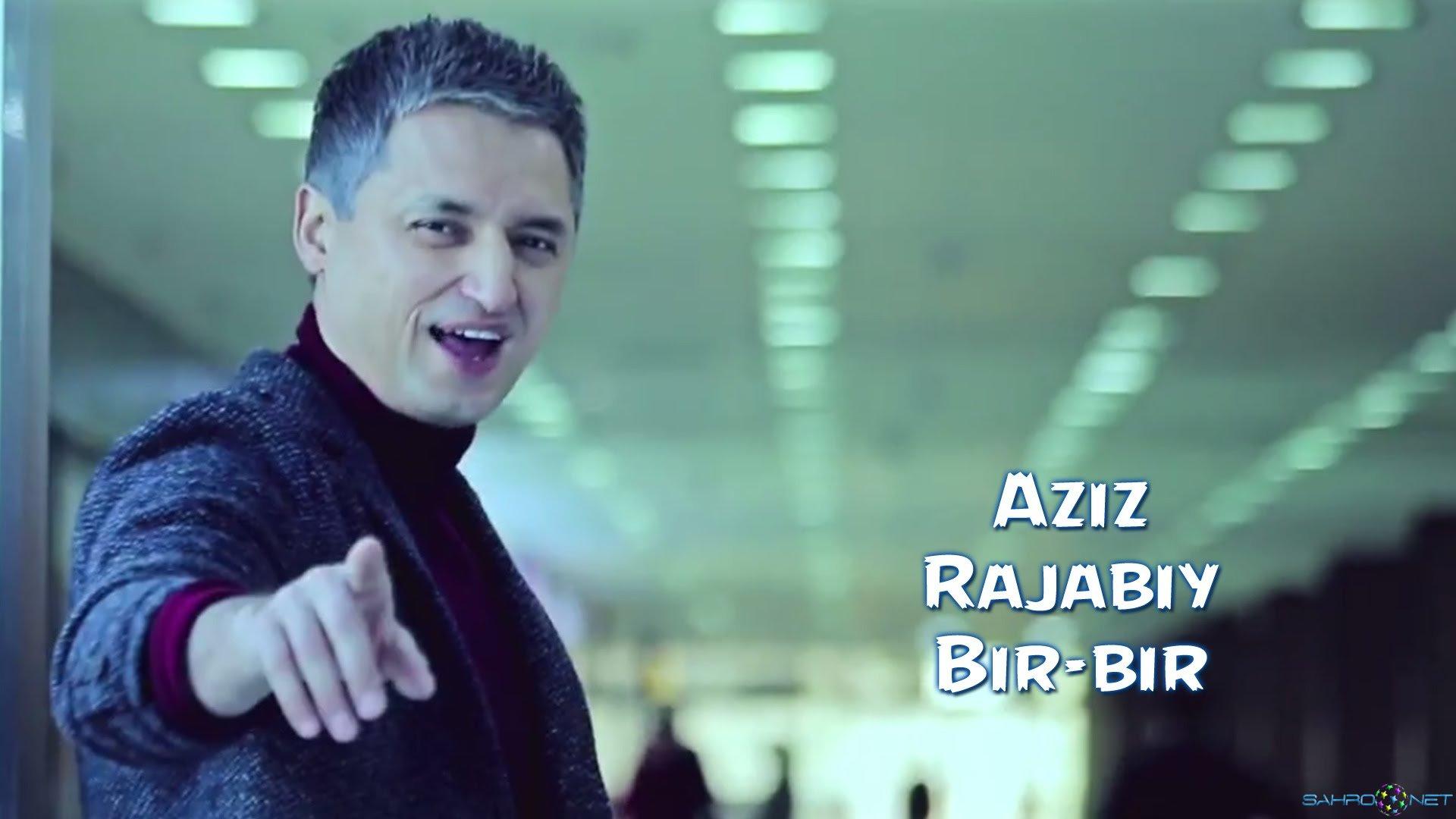 Uzbek Klip 2015 Aziz Rajabiy - Bir-bir Янги Узбек Клип 2015