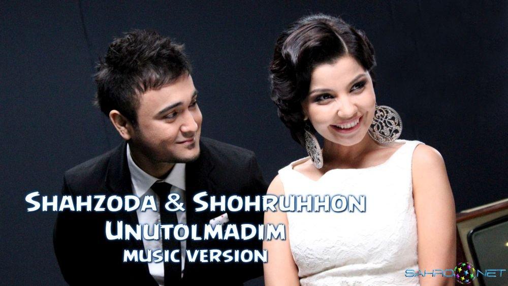 Shahzoda & Shohruhhon - Unutolmadim 2015 Янги Узбек MP3 скачать