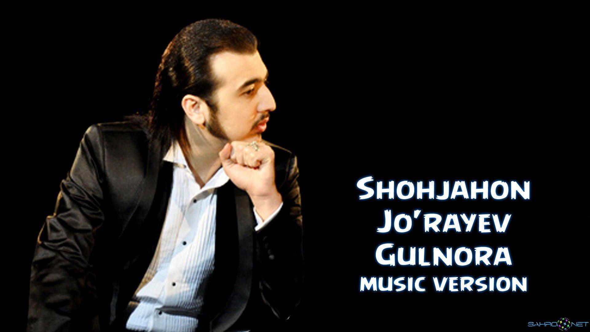 Shohjahon Jo'rayev - Gulnora 2015 Скачать Янги Узб MP3 2015 Янгилари