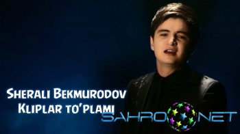 SHERALI BEKMURODOV BUGUNGI TO Y MP3 СКАЧАТЬ БЕСПЛАТНО