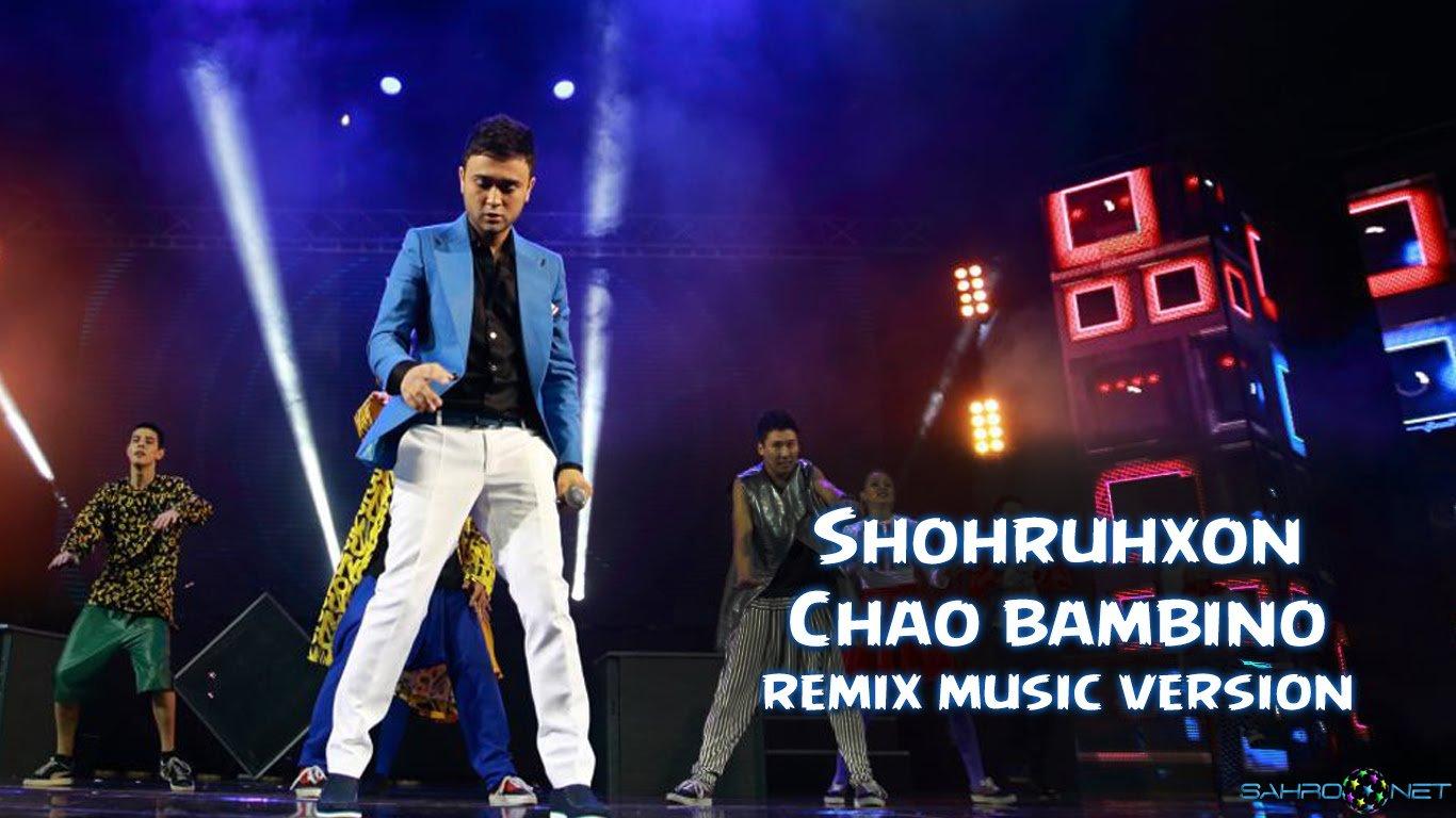 Shohruhxon - Chao bambino (remix music) 2015 Янги Узбек MP3 UZB