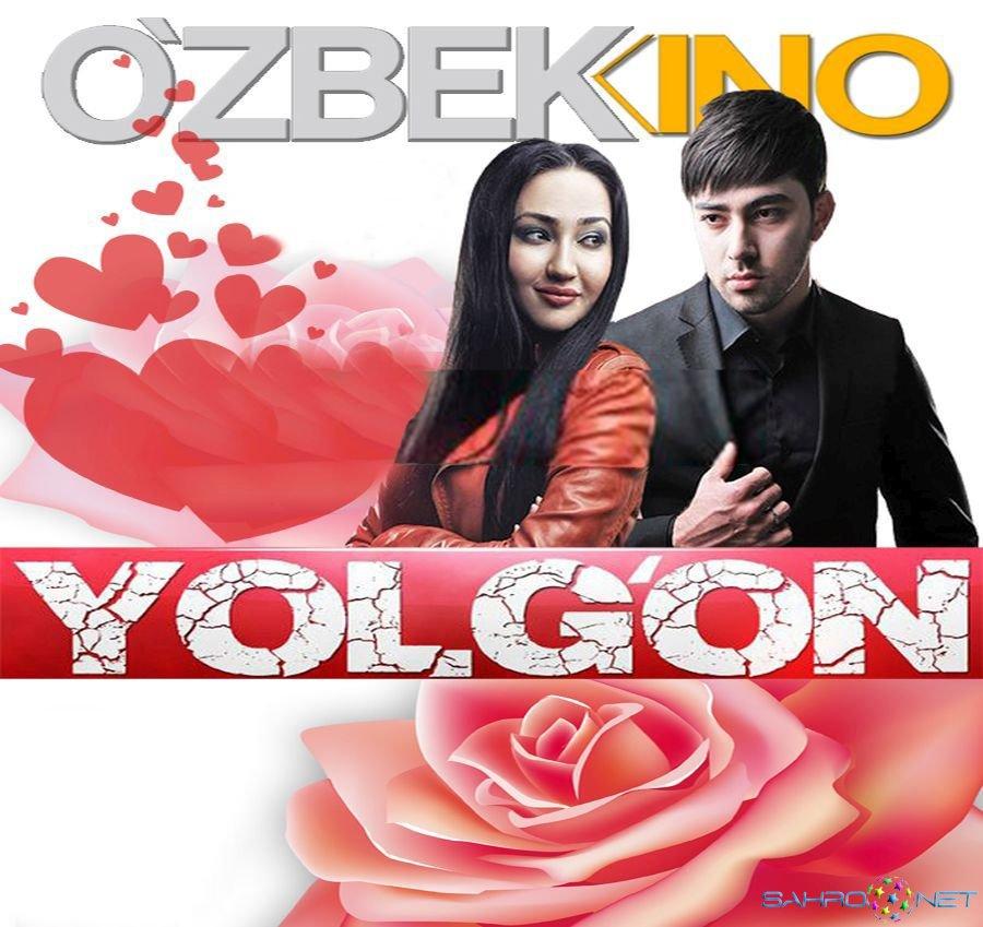 Узбек Кино Yolg'on / Ёлгон Янги Узбек Кино 2015