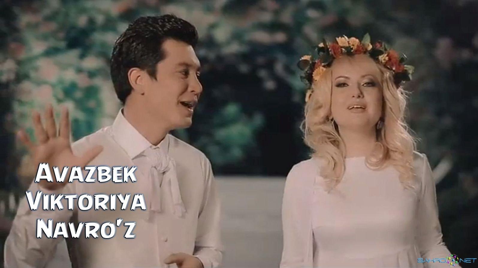 Avazbek & Viktoriya - Navro'z 2015