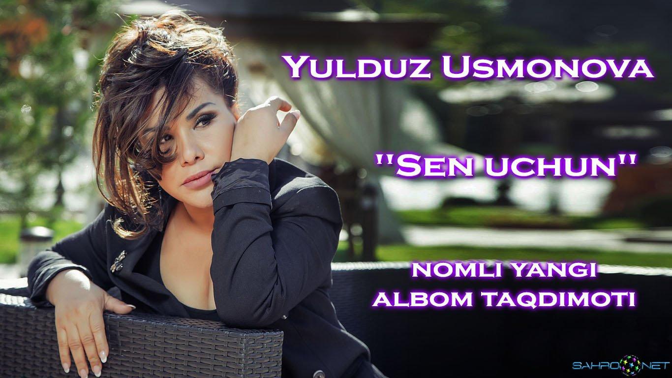 Yulduz Usmonova - Sen uchun albom taqdimoti 2015