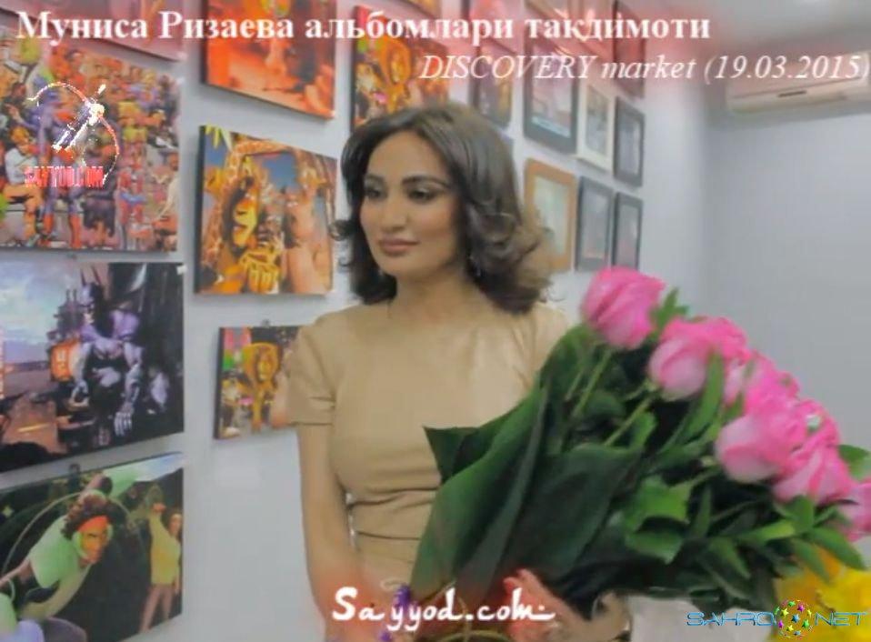 Munisa Rizayeva - Albom taqdimoti 2015