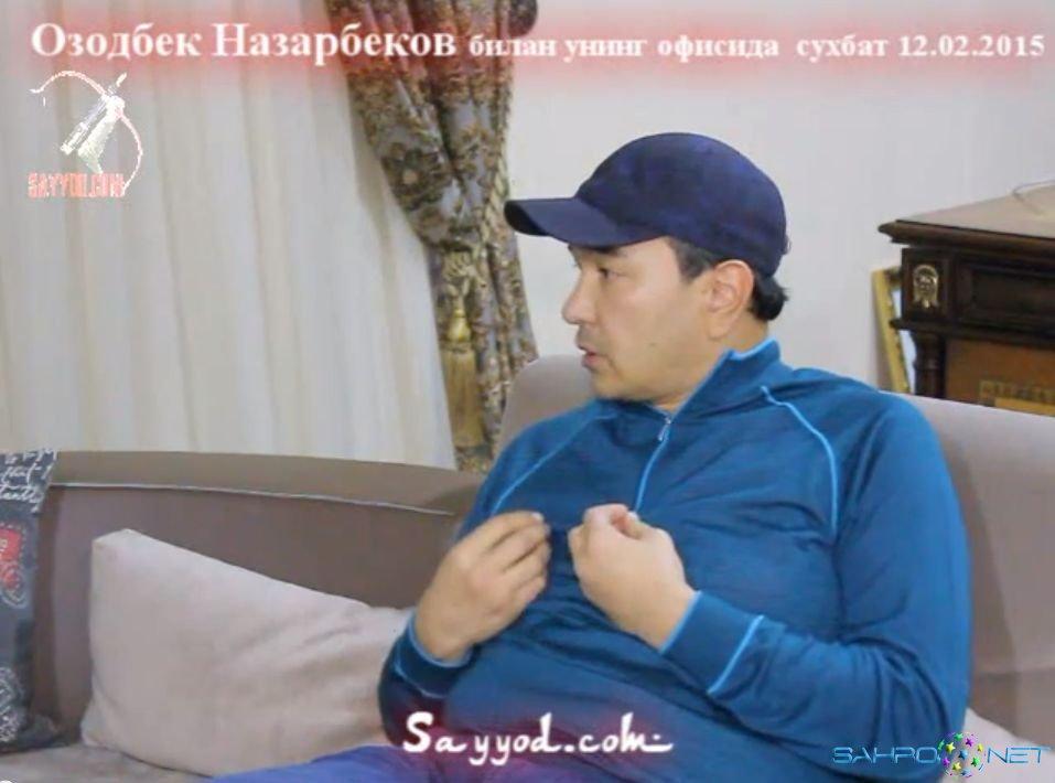 Ozodbek Nazarbekov bilan video intervyu 2015