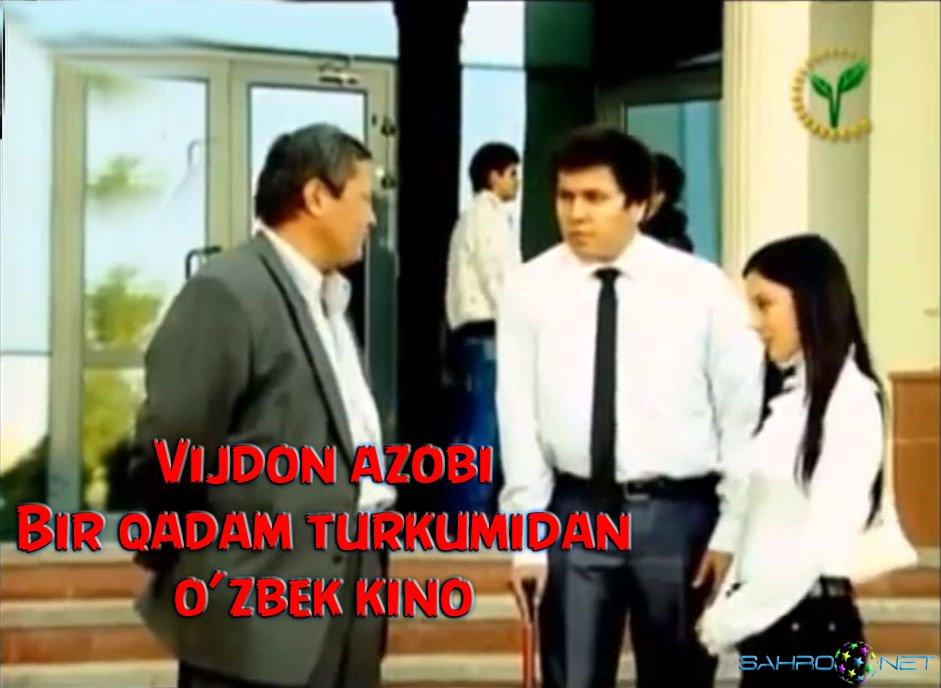 Vijdon azobi / Виждон Азоби Qisqametrajli U'zbek Kino Film 2015