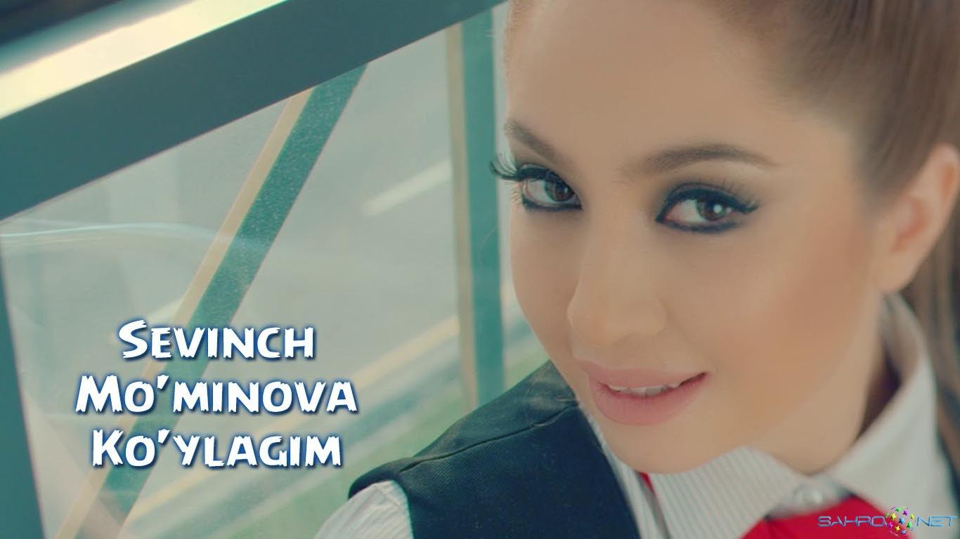 Sevinch Mo'minova - Ko'ylagim 2015 Uzb Klip 2015