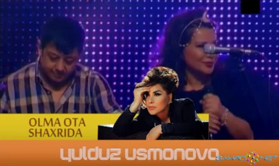 Yulduz Usmonova - 18 yosh (Konsert version) 2015