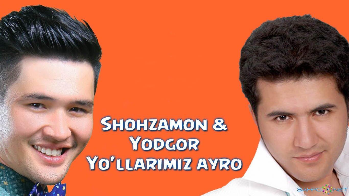 Shohzamon va Yodgor Mirzajonov - Yo'llarimiz ayro (new music) 2015