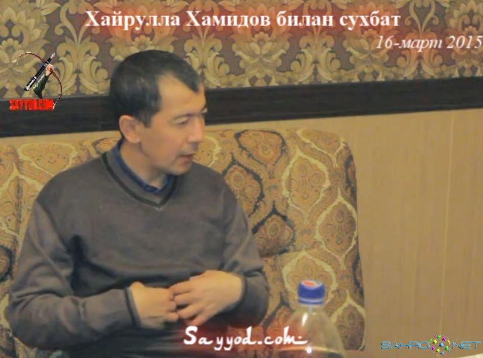 Hayrulla Hamidov 2015 bilan Yangi intervyu 2015