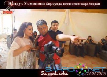 Yulduz Usmonova -Vallah klip jarayoni