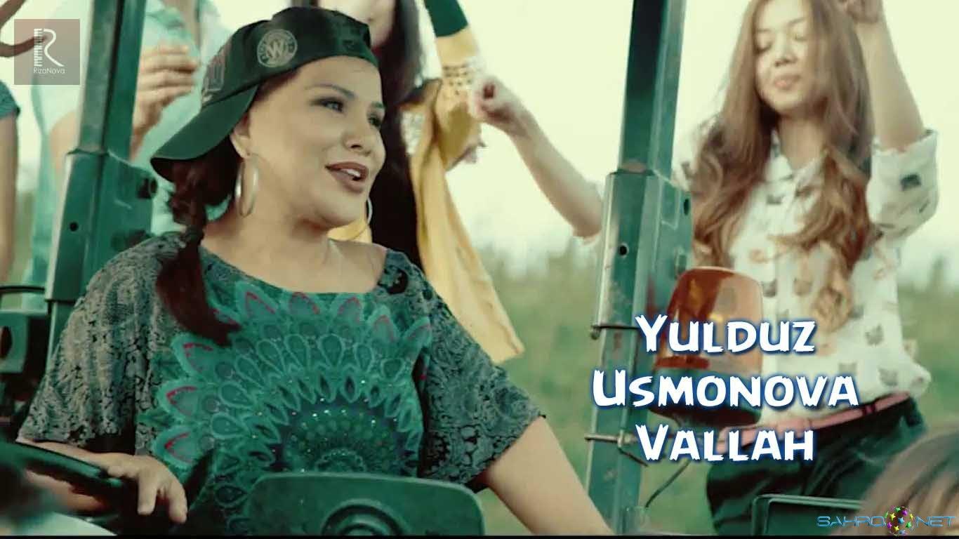 Yulduz Usmonova - Vallah 2015 Узбек Клип 2015