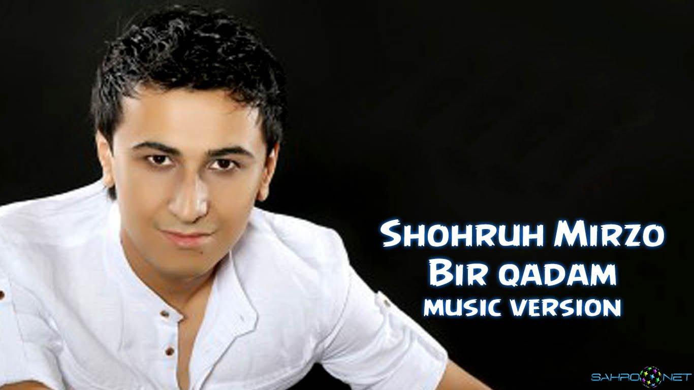 Shohruh Mirzo - Bir qadam (new music) 2015